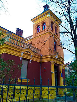 University of Mostar Rectorate Building 1.jpg