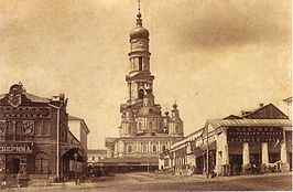De kathedraal in 1860