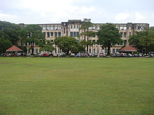 University of Santo Tomas Central Seminary Building - Image: Ust main 2jf