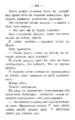 V.M. Doroshevich-East and War-223.png