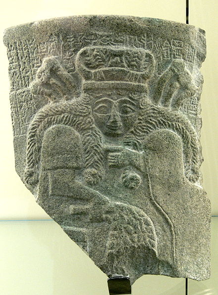 Fragment of a stone plaque from the temple of Inanna at Nippur showing a Sumerian goddess, possibly Inanna (c. 2500 BC) VAM Nisaba Lagasch.jpg