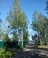 Valday, Novgorod Oblast, Russia - panoramio (785).jpg
