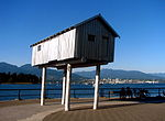 Vancouver Folly coal harbour.jpg
