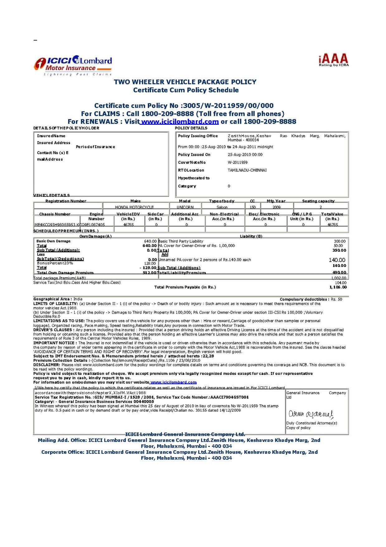 FileVehicle Insurance Certificate In Indiapdf Wikimedia Commons - Fake car insurance template
