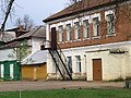 Vereya school yard 01.JPG