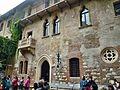 Verona 011.JPG