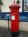 Victorian Postbox King Street Great Yarmouth 20 July 2013.JPG