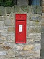 Victorian postbox in Haydon Bridge - geograph.org.uk - 485792.jpg