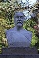 Viktor von Scheffel Büste.jpg