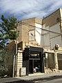 Villa Drago and development 02.jpg