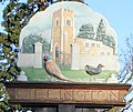 Village sign, Diddington - geograph.org.uk - 1745311.jpg
