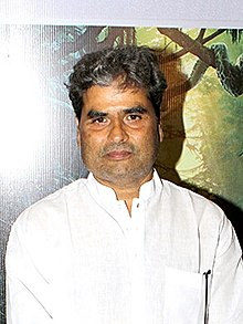 Vishal Bhardwaj in 2016.jpg