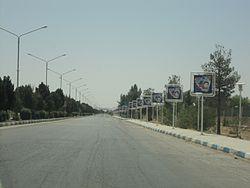 نیکآباد