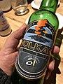 Volkan Beer - Citrus - Product of Greece.jpg