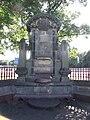 W.D. Stephens memorial fountain.jpg