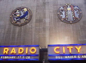 Radio City Music Hall - Plaques