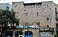 WLM14ES - Casa Bassols (actual Reial Cercle Artístic) Barri Gòtic, Barcelona - MARIA ROSA FERRE (4).jpg