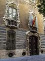 WLM14ES - PALACIO DEL MARQUÉS DE DOS AGUAS DE VALENCIA 05072008 165906 00004 - .jpg