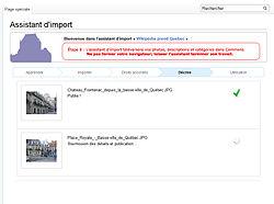 WPQC - Assistant d'import 5.jpg