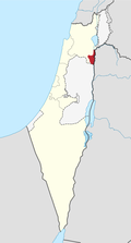 WV Beth Shean Valley region in Israel.png