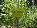 WW-Radstadt-040.JPG
