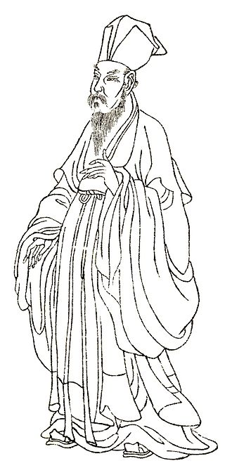 Wang Anshi - Illustration of Wang Anshi from the Wan Xiao Tang, 1743.
