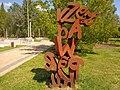Warszawa-Sculpture in Park (2).jpg
