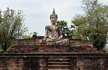 Wat Mae Chon ruins in Sukhothai Historical Park, Thailand.
