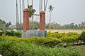 Water Well - Nashipur Royal Gardens - Murshidabad 2017-03-28 6233.JPG