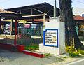 Welcome Gate To Tong Marimbun, Siantar Marimbun, Pematangsiantar.JPG