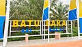 Welcome gate to Sei Balai, Batu Bara 01.jpg