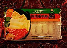 Spaghetti shirataki confezionati