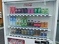 White Coca-Cola vending machine, Nishigahara, Kita-ku, Tokyo, Japan (02).jpg