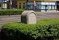 Wien-Hernals - Markstein 03.jpg