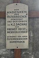 Wien01 Michaelerplatz005 Michaelerkirche 2017-04-30 GuentherZ GD NS-Opfer Dachau 1514.jpg