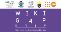 WikiGap 2020 in Ukraine (visuals for social media events) 02.png