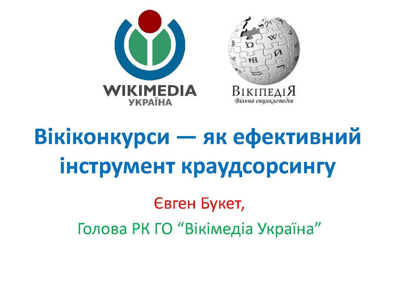 Online dating ukraine erfahrungen