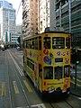 Wikimania HongKong 2013 by Olaf KosinskyDSCF7058.JPG