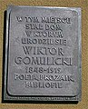Wiktor Gomulicki - tablica.jpg