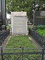 Wilhelm Jerusalem grave, 2016.jpg