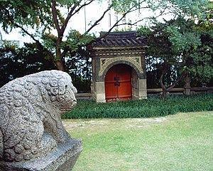 Wongudan - Wongudan gate