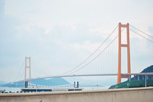 Xihoumen Bridge in Zhoushan.jpg