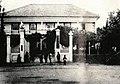 Yamanashi Prefectural hospital 1887.JPG