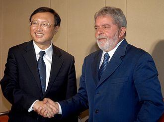 Yang Jiechi - Yang Jiechi and the President of Brazil, Lula da Silva