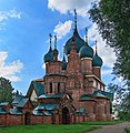 Yaroslavl StJohnChrysostomChurch 7698.jpg