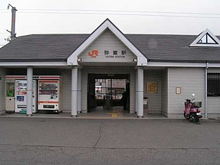 Yatomi Station Railway station in Yatomi, Aichi Prefecture, Japan