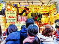 Year End Sale in Ameya Yokocho Shopping Street (16118652595).jpg