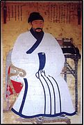 Yi hae-hyun of 1504.jpg