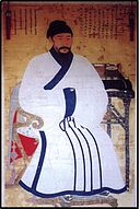 Yi hae-hyun of 1504.jpg