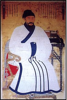 Yi Je-hyun (1287–1367), uno dei primi studiosi del neoconfucianesimo coreano, il cui Bon-gwan era Gyeongju.